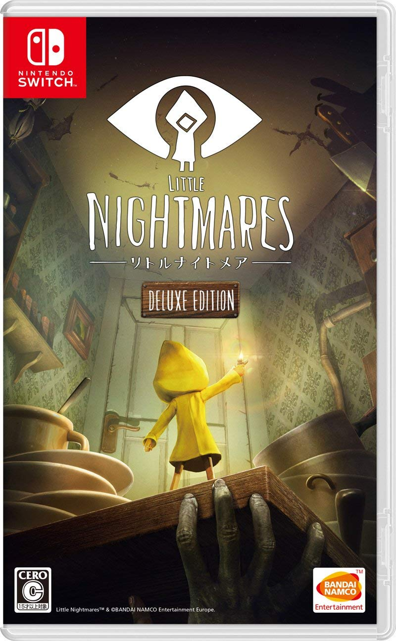 LITTLE NIGHTMARES-リトルナイトメア- Deluxe Edition - Switchの画像