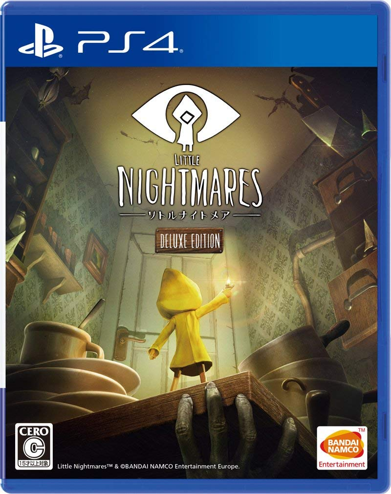 【PS4】LITTLE NIGHTMARES-リトルナイトメア- Deluxe Editionの画像